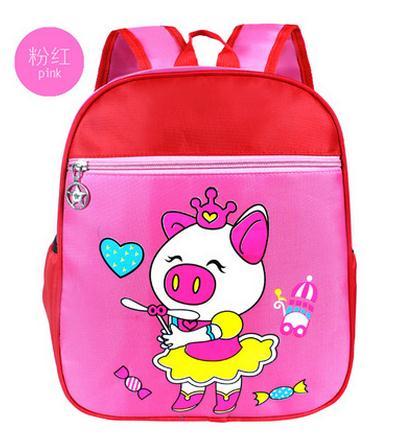 Cute Small Backpack Kinder Garden Boys Girls Unisex