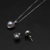 Grey pearl set